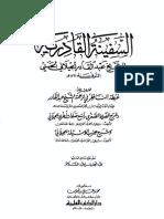 safina.pdf