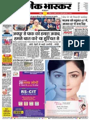 Danik-Bhaskar-Jaipur-08-22-2015 pdf