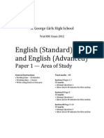 St George Girls 2012 English Trial Paper 1