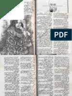Ehl e Wafa by Mehwish Iftikhar.urduinpage.com