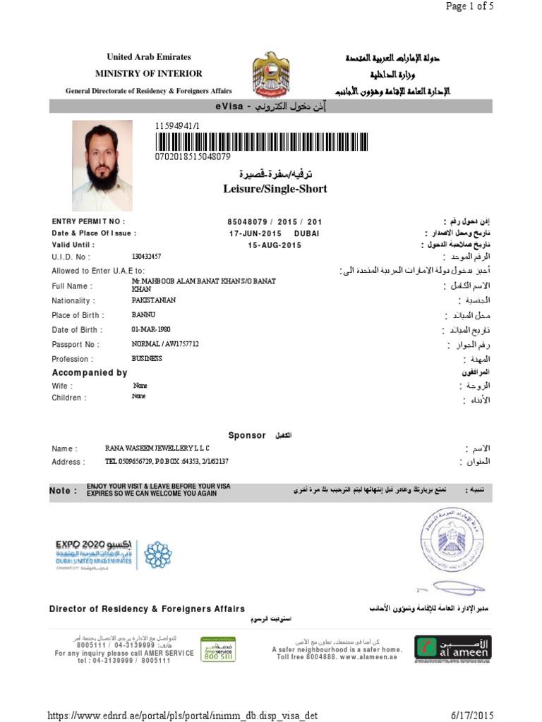 UAE visit visa sample | Travel Visa