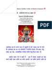 Aghorastra Mantra Sadhna Vidhi in Hindi & Sanskrit Pdf