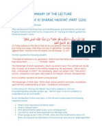 Fahme Salaf Ki Sharae Haisiyat