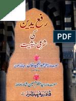 Rafa Yadain Ki Sharayee Hasiyat by Allama Abdul Majeed Saeedi