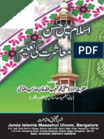 Islam Mein Husne Muasharat Ki Taleem.pdf