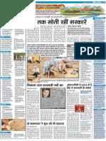 Delhi Paper