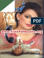 Khuddar by Mirza Amjad Baig Advocate bookspk.org