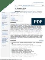 Γεώργιος Μπαμπινιώτης - Βικιπαίδεια