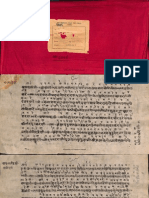 Collection of Spiritual Songs With Musicological Notations WIth Some Hindi Notes_Alm_28_shlf_6_6219_Devanagari - Dharamshastra