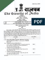 Gazette-Classification of Posts 11012 7 2008-Estt.(a)