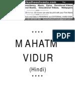 Mahatma Vidhur Hindi