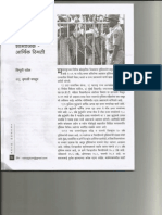 Prof. Vibhuti Patel Marathi Translation Parivartanacha Vatsaru Vol 4 No 5 2015