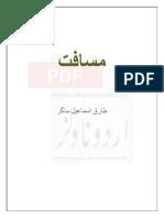Musafat - Tariq Ismail Sagar.pdf