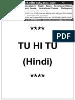 Tu-Hi-Tu-Hindi