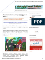 Thenali Raman Stories - புலிக்கு பிறந்தது பூனை ஆகுமா_ _ Tamil Kathaigal _ Tamil Siru Kathaigal _ சிறுவர் கதைகள் _ தமிழ் சிறுகதைகள்.pdf