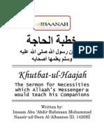 Khutbat-ul-Hajaah - Shaykh Al Albaanee