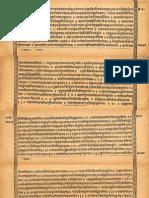 Brahmanda Purana Puja Lakshan Vidhi 1892(Printed Text)_Alm_28 A_Devanagari -Khemraja Publisher_Part6