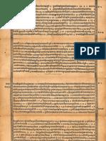 Brahmanda Purana Puja Lakshan Vidhi 1892(Printed Text)_Alm_28 A_Devanagari  -Khemraja Publisher_Part3.pdf
