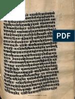 Vidyarnava Alm 27 Shlf 2 6046 1656 K Devanagari - Tantra Part5