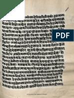 Meru Tantram Alm 27 Shlf 2 6049 1659 K Devanagari - Tantra Part2