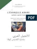 Evangile Arabe Saint Luc