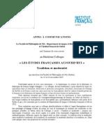 Appel à Communications - EFA 2015