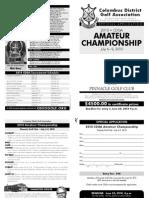 2010 CDGA Amateur Application