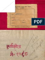 Durga Stotram_Alm_27_shlf_3_6099_1768_K_Devanagari - Stotra.pdf