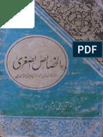 Khasais e Sughra