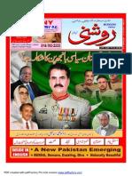 Roshni Issue No.84 September 2015