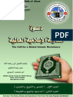 Global I Resistance - Abu Mus'ab al-Suri (100pgs English)