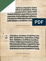 Shri Vidya Nitya Paddhati of Sahib Kaul Alm 27 Shlf 2 6053 1673 K Devanagari - Tantra Part2