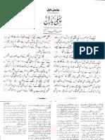 Pehli Barish - Saima Akram.pdf