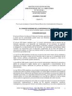 Acuerdo 17 Valores Uniamazonia