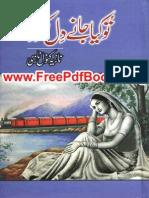 Tu Kia Janay Dil Ka Dard by Nazia Kanwal Nazi.pdf