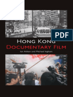 Hong Kong Documentary