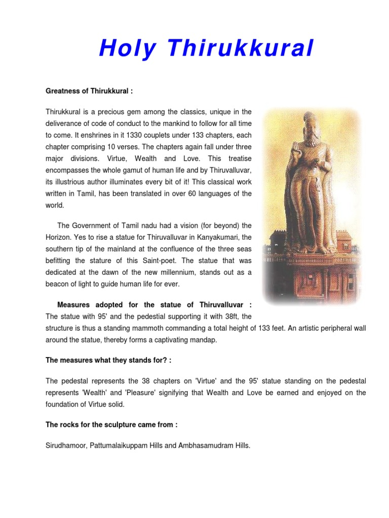 Thirukkural with meaning | Ancient Literature | Languages Of
