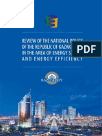 Kazakhstan EE 2014 ENG