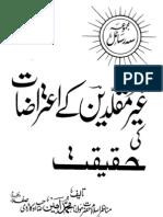 Ghair Muqallideen Ke Aitrazat Ki Haqeeqat by Sheikh Ameen Safdar Okarvi (r.a)