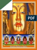 Ananta Nirdesa Suttram