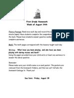 first grade homework 8-24-15