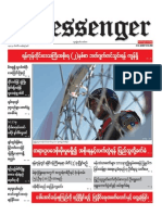 The Messenger Daily Newspaper 24,August,2015.pdf