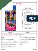 chinnamasta-dasa-maha-vidya-telugu.pdf