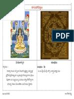 kamalathmika-dasa-maha-vidya-telugu.pdf