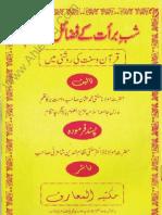 Shab e Barat k Fazail o Ahkam by Sheikh Mufti Muhammad Usman