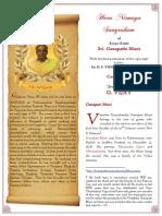 Hora Nirnaya Sangraham BW.pdf