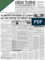 2078.pdf