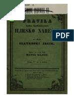 Matia Majer-Pravila Kako Izobraževati Ilirsko Narečje