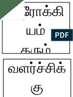 Trial Upsr 2009 Tamil Sains