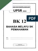 TERENGGANU - bk12_bm1